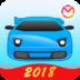 驾考宝典app(考驾照必备)
