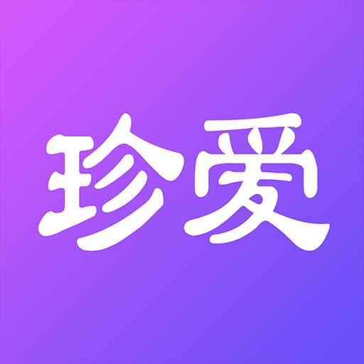 珍爱网(脱单app)