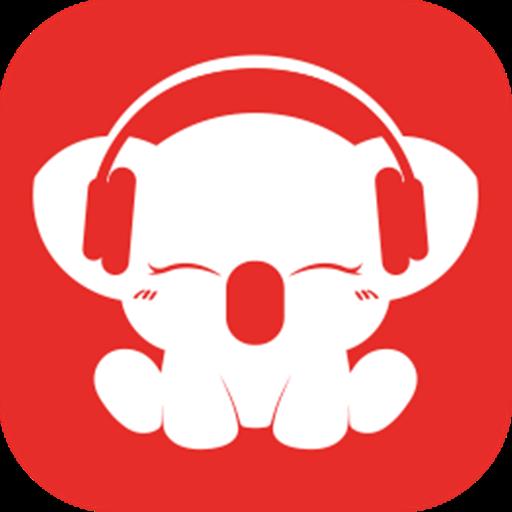 听伴(个性化电台app)