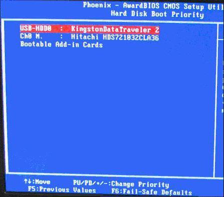 BIOS設置圖文解說教程