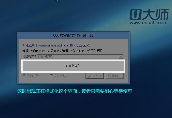 U盤裝系統步驟圖